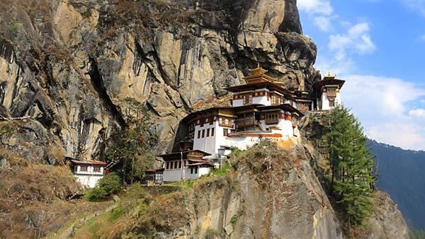 4 Days Discover Bhutan
