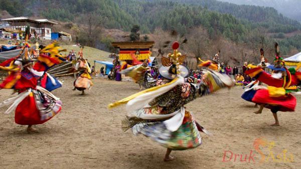 Nalakhang Tshechu