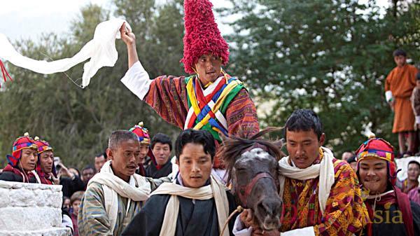 Punakha Dromche